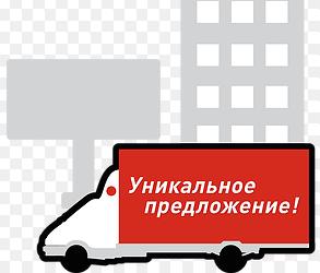 Реклама на автомобилях: то сама нарушает закон, то установлена незаконно