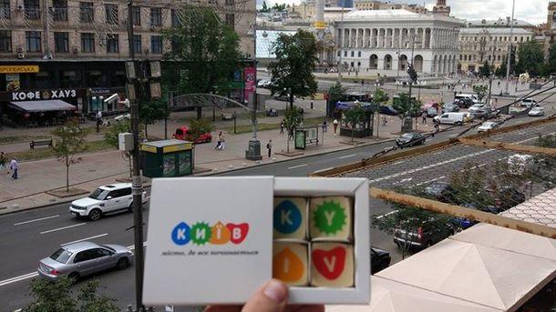 Попробуйте Kyiv, вкусно!