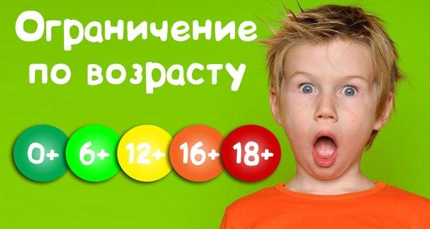 В Беларуси вводят возрастную маркировку СМИ