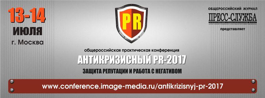Символика ФИФА: добросовестные рекламодатели чтят закон, иных наказывает антимонопольный орган