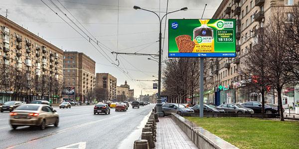 В Москве делают ставку на новые рекламные технологии