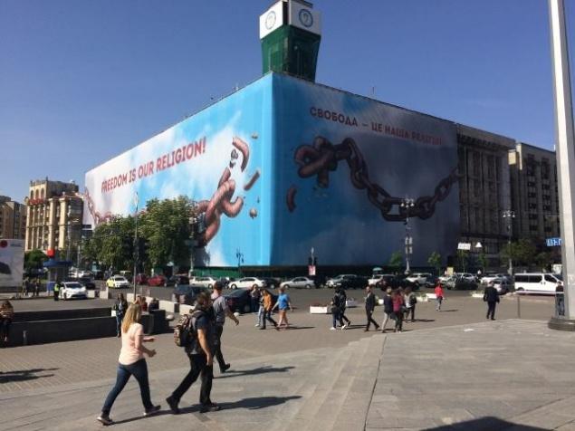 В Киеве появится баннер-рекордсмен