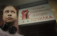 Российский производитель пришёл на белорусский рынок с крупой «Благая» с благими намерениями, и вот что из этого вышло
