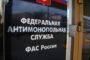 В Санкт-Петербурге посчитали рекламный рынок за 1 полугодие 2017 года