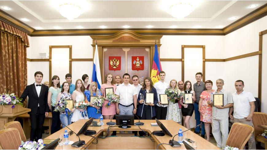 В Краснодарском крае ищут новые туристские направления