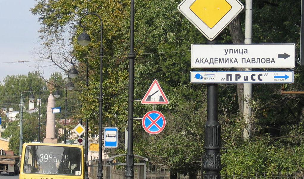 Сферу наружной рекламы дискредитируют любители рекламы на дорожных знаках и крышах автомобилей