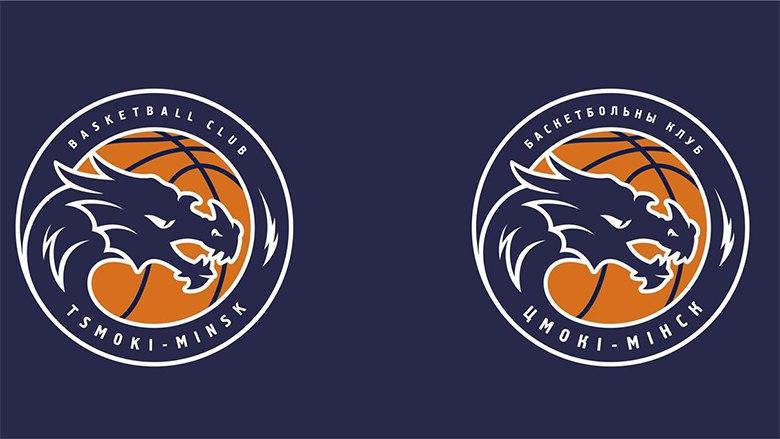 У баскетболистов – смена логотипа