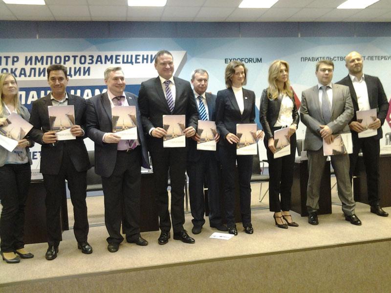 В «нулевой» день презентовали проект Концепции развития саморегулирования рекламной сферы России