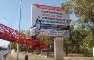 Баннер сняли «по просьбе трудящихся»