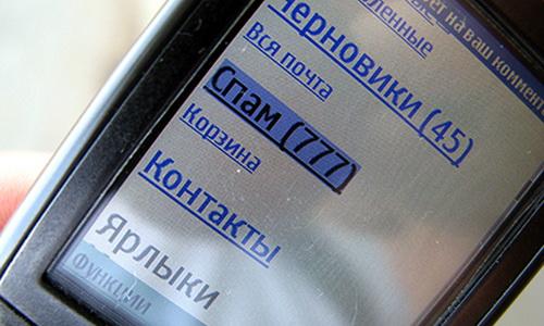 Несанкционированная рассылка рекламных смс-сообщений достала украинцев