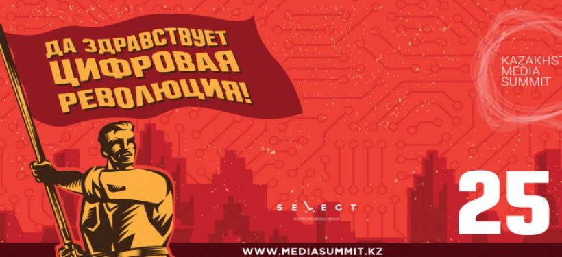 Организаторы фестиваля придумали слоган «Давай, Лама». И «Лама» дала – победителей и призёров