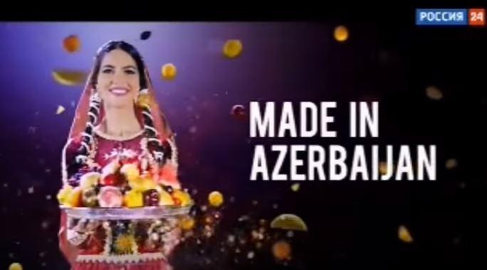 Азербайджан продвигает соки через российский канал