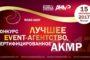 «Путевой лист» по развитию молдавских СМИ дополнят на форуме