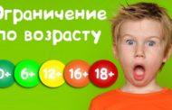 Отсутствие в рекламе зрелищного мероприятия указания на категорию информационной продукции может привести к штрафу до полумиллиона рублей