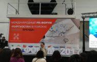 В Кыргызстане озаботились имиджем