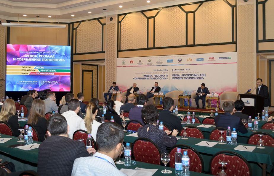 Участники форума в Ташкенте узнают, чем занимается КСР и каковы перспективы рекламного рынка