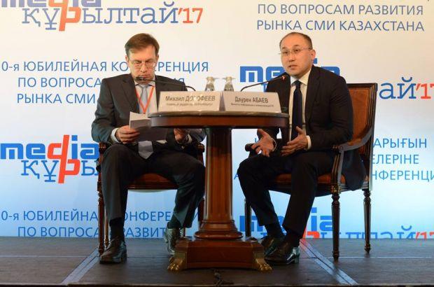 Казахстанские журналисты собрались на Курултай