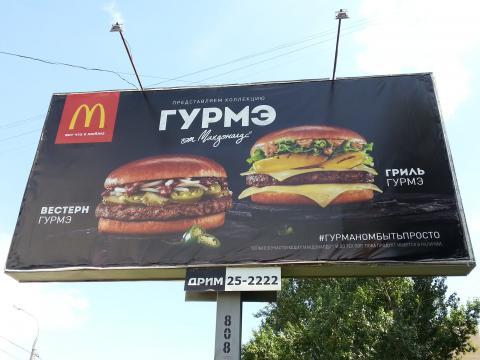 Рекламный гамбургер теперь соответствует настоящему