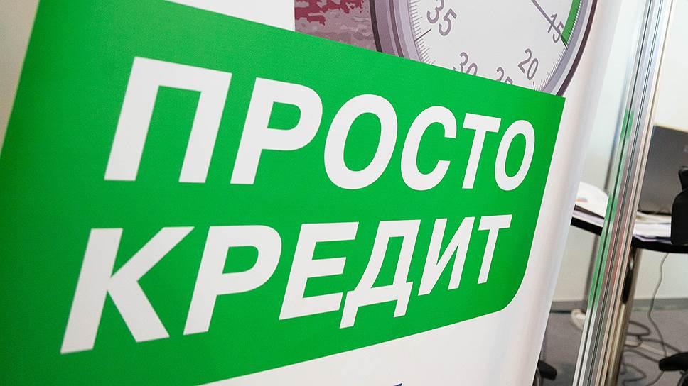 бабаев контекстная реклама doc