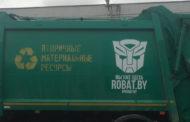 На выставку роботов приглашают мусоровозы