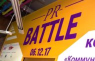 Пиар-битва закончилась безоговорочной победой студентов