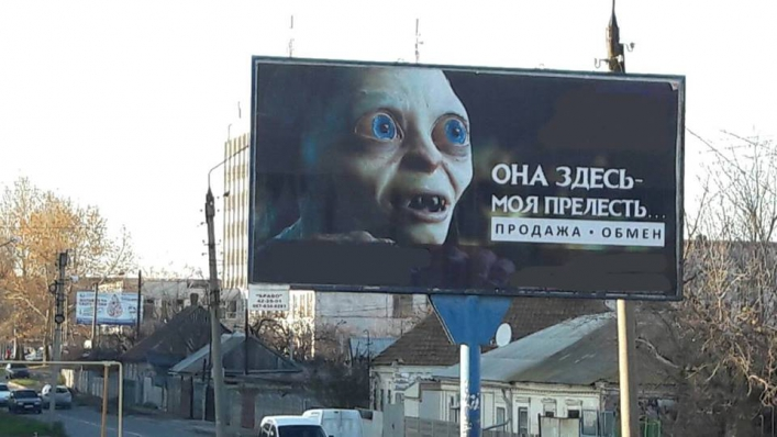 Билборд напугал детей