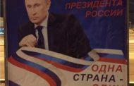 В Екатеринбурге решили не дожидаться 18 марта