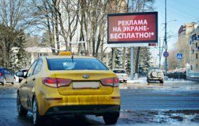 В Московской области не осталось незаконных рекламных конструкций
