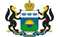 Лебедев признал логотип Тюменской области «клёвым»