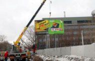 В Минске следят за рекламой акций и скидок