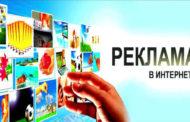 Интернет-ассоциация Украины: по динамике роста интернет-реклама значительно опережает другие сегменты рекламного медиарынка