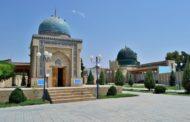 Логотип поможет раскрыть туристический потенциал Ферганского региона