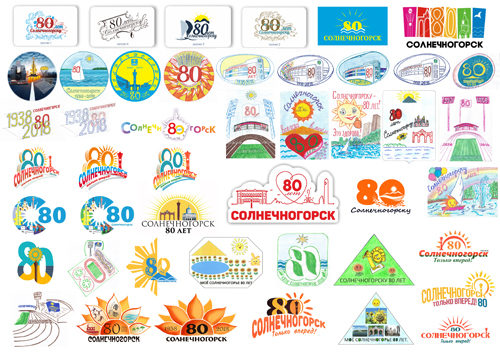 Логотип Солнечногорска отличают универсальность, запоминаемость и выразительность