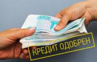 К рекламе финансовых услуг по-прежнему есть претензии