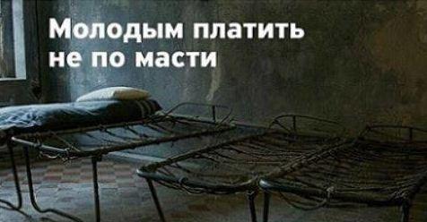 Рекламу «Тинькофф банка» признали оскорбительной