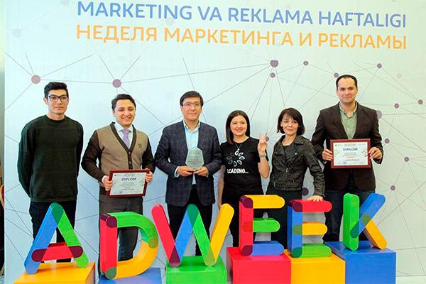 В Ташкенте за победу на Неделе маркетинга и рекламы Adweek сражались 52 компании