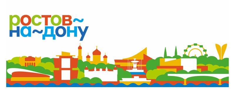 Логотип подчеркнёт открытость города