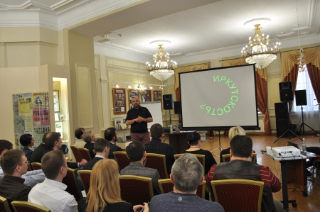 В Иркутске обсуждают концепцию бренда