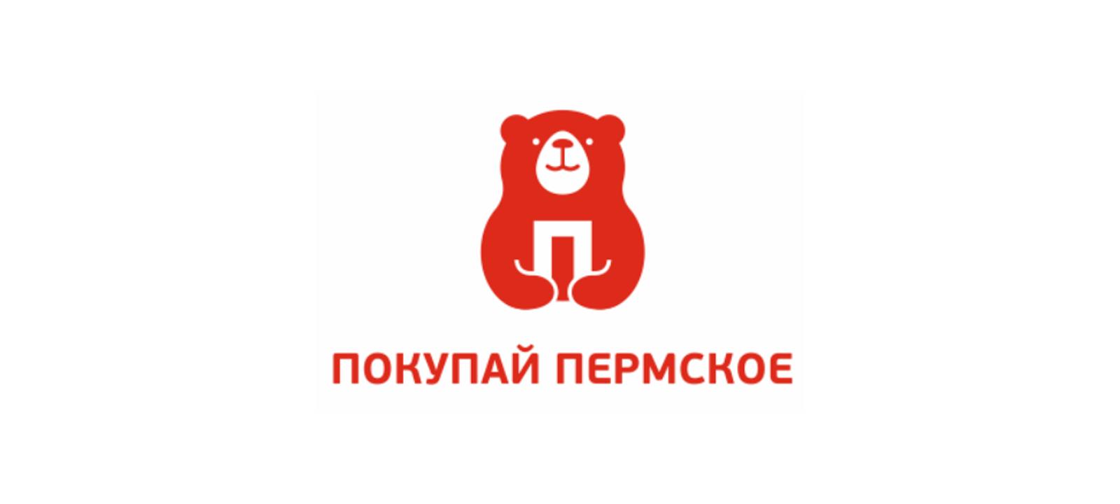 Пермский медведь сильно смахивает на индонезийского