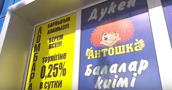 Рекламу в Костанае «учат» грамоте