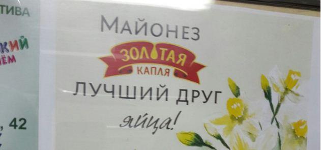 На что «Россия вдохновляет»