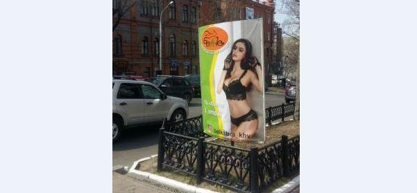 Что там с образом в рекламе?