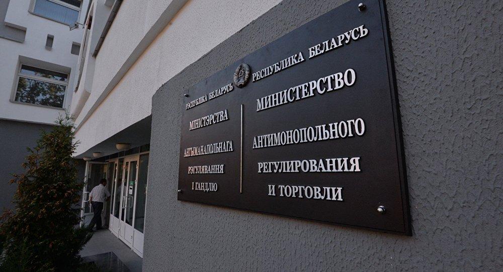 Белорусский закон о рекламе станет более современным