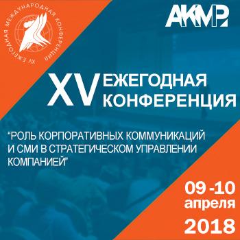 Права Михаила Галустяна защищены: рекламу с его изображением признали ненадлежащей