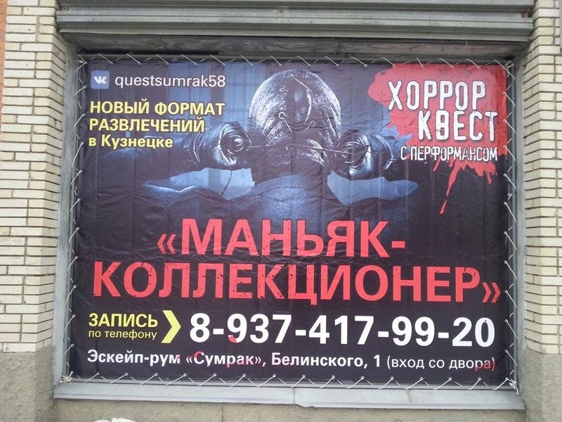 В рекламе выставок, концертов и образовательных услуг нашли нарушения