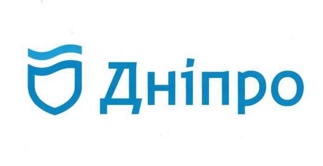 Логотип Днепра утвердили 44 голосами