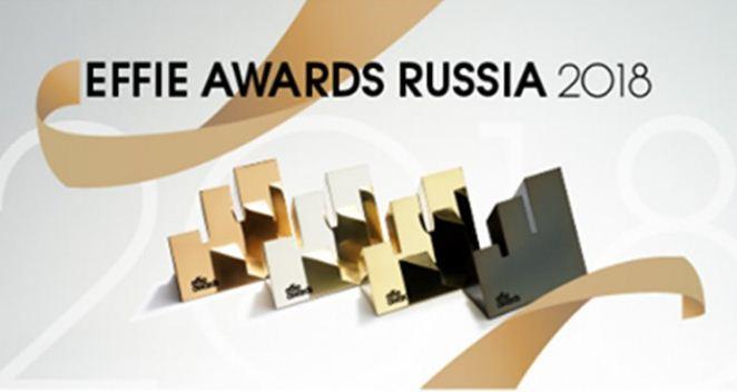 BBDO Moscow стало «агентством года» уже третий раз подряд