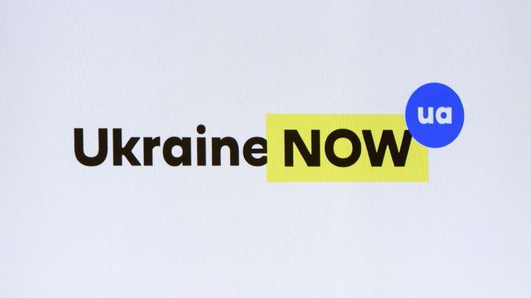 Знак принят, дело – за брендбуком Украины