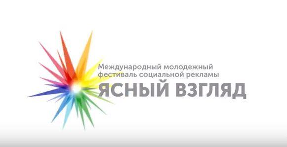 В Украине хотят запретить рекламу целительства и нетрадиционной медицины