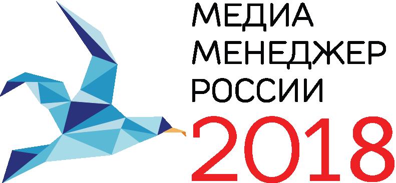 Список номинантов на премию «Медиа-менеджер России – 2018» растёт
